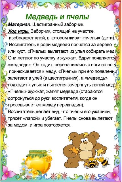 Раскраски для детей и взрослых дитячі розфарбовки детский