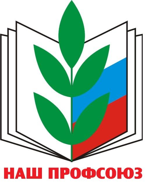 Фотоотчеты / Портал образования ЧР